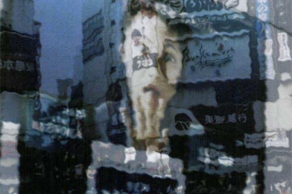 """30 Words for the City"" (1994), John Colette"