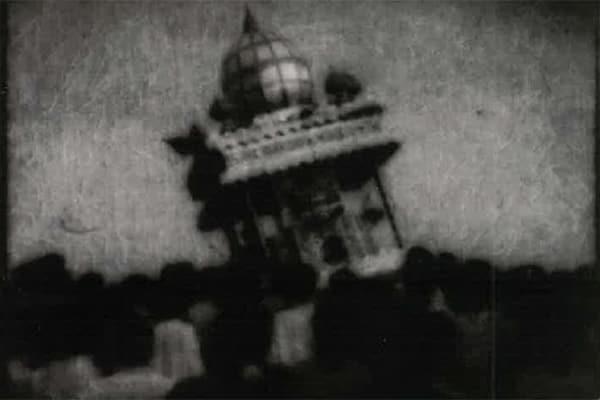 Untitled (2002), Iftikhar Dadi and Elizabeth Dadi